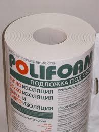 uteplenie-sten-polifomom-ne-tolko-effektivno-no-i-vygodno-s-ekon-450x600-1.jpg